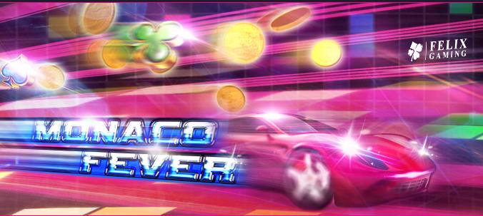 Casino Disco Tiradas gratis